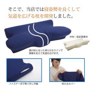いびき解消枕 機能性 いびき防止枕 快眠 まくら 仰向け寝 横向き寝 うつぶせ寝 腰当 肩こり 低反発 (tm)|igusakotatu|03