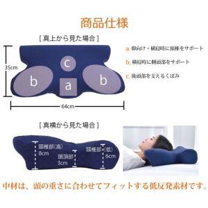 いびき解消枕 機能性 いびき防止枕 快眠 まくら 仰向け寝 横向き寝 うつぶせ寝 腰当 肩こり 低反発 (tm)|igusakotatu|04