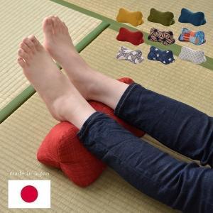ごろ寝枕 ほね枕 まくら 枕 日本製 国産  和風 和柄 日本製 昼寝 クッション 母の日 父の日 ...