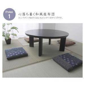 ふんわり小座布団 モダン 約40×40cm 和風 綿100% 国産 和柄 おしゃれ 椅子用 (ib)|igusakotatu|02