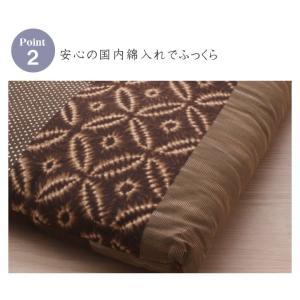 ふんわり小座布団 モダン 約40×40cm 和風 綿100% 国産 和柄 おしゃれ 椅子用 (ib)|igusakotatu|03