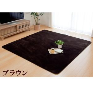 ラグカーペット「フラン」(tm) 130×185cm(約1.5畳) ホットカーペットカバー 1.5畳 シンプル フランネル ラグ カーペット 長方形 床暖房 電気カーペット|igusakotatu|05