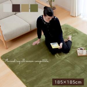 ラグカーペット「フラン」 185×185cm(約2畳) ホットカーペットカバー 2畳 シンプル フランネル ラグ カーペット 正方形 床暖房対応 (tm)|igusakotatu