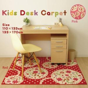 デスクカーペット 「パミュ2」 約110×133cm デスクカーペット おしゃれ 女の子 学習机 子供部屋 ルームマット 水玉模様 ドット かわいい 花柄|igusakotatu