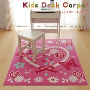 デスクカーペット 「キャリー2」 約110×133cm デスクカーペット おしゃれ 女の子 学習机 子供部屋 ルームマット かわいい 花柄|igusakotatu