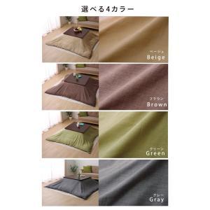 こたつ布団用掛布団カバー 正方形ファスナー式「アトリエ」 195×195cm ib|igusakotatu|04