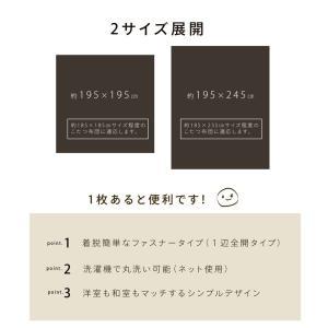 こたつ布団用掛布団カバー 正方形ファスナー式「アトリエ」 195×195cm ib|igusakotatu|05