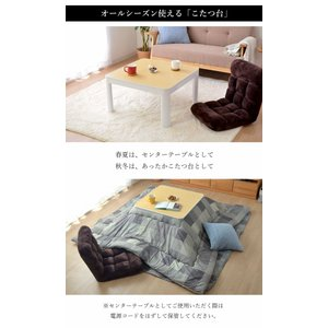 こたつテーブル セット 正方形 選べるこたつ布団3点セットIT-GSL 布団サイズ:約185×185cm 台サイズ:70×70cm 掛布団 敷布団 こたつ本体3点セット|igusakotatu|13