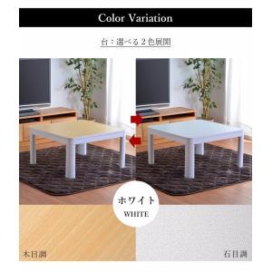 こたつテーブル セット 正方形 選べるこたつ布団3点セットIT-GSL 布団サイズ:約185×185cm 台サイズ:70×70cm 掛布団 敷布団 こたつ本体3点セット|igusakotatu|17