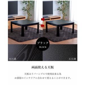 こたつテーブル セット 正方形 選べるこたつ布団3点セットIT-GSL 布団サイズ:約185×185cm 台サイズ:70×70cm 掛布団 敷布団 こたつ本体3点セット|igusakotatu|18