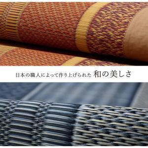 い草ラグカーペット DXランクス総色 176×230cm 国産 日本製 い草ラグ 夏 い草カーペット 裏貼 イケヒコ ござ モダン|igusakotatu|05