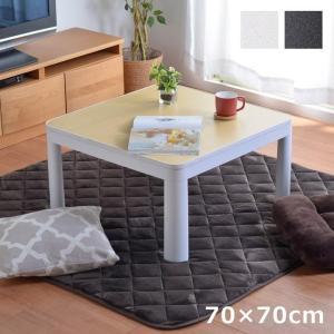 こたつ台 こたつテーブル 「カジュアルこたつ台(リバーシブル)」 75×75cm(高さ38.5cm) (GL)ブラック こたつ台 こたつ本体 コタツ リバーシブル 白 黒|igusakotatu