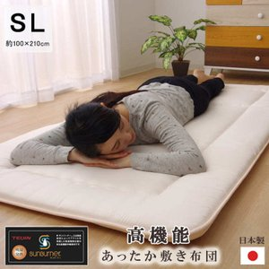 敷き布団 シングルロング 発熱 日本製 「サンバーナー」 100×210cm 消臭効果 吸水性 制電性 ph緩衝性 難燃性|igusakotatu