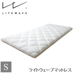 敷き布団 シングル 国産 ライトウェーブマットレス 約100×195cm 高反発 寝具 洗える 無地 通気性 睡眠 寝姿勢 igusakotatu