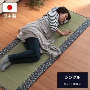 い草マット お昼寝 マット 70×180cm ことり 約70×180cm シングル 寝ござ ごろ寝マット 夏 寝具 IB-tm igusakotatu