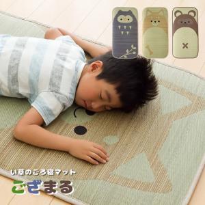 い草マット ごろ寝マット ござまるプレイマットアニマル 動物 キッズ 子供用 涼しい お昼寝 ベビー 赤ちゃん シーツ IB igusakotatu