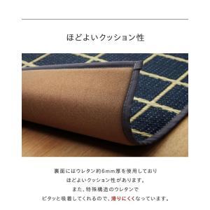 キッチンマット 選べるい草のキッチンマット 約43×120cm おしゃれ 夏用 お花畑 おさかな チェック プチブロック 日本製 120cm|igusakotatu|05