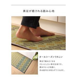 キッチンマット 選べるい草のキッチンマット 約43×120cm おしゃれ 夏用 お花畑 おさかな チェック プチブロック 日本製 120cm|igusakotatu|06