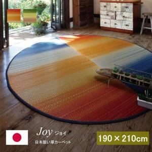い草ラグ 純国産 デニム Fジョイ 190×210cm楕円形 日本製 い草カーペット イグサ デニムヘリ おしゃれ 夏 ござ 涼感 さわやか|igusakotatu