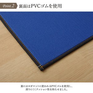 ヨガマット 畳ヨガ 60×180cm 厚み6mm 和柄 畳ヨガマット ヨガインストラクター公認 裏:PVC 国産 い草 和風|igusakotatu|04