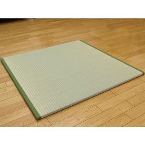 置き畳・ユニット畳「楽座」 約95.5×95.5cm 入り数:9枚セット(半畳タイプ) フローリング ユニット畳 イグサ|igusakotatu|02