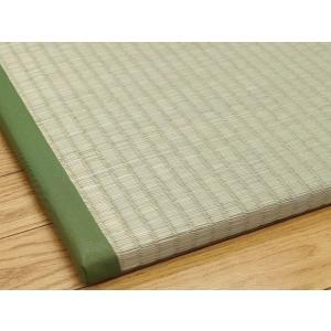 置き畳・ユニット畳「楽座」 約95.5×95.5cm 入り数:9枚セット(半畳タイプ) フローリング ユニット畳 イグサ|igusakotatu|03