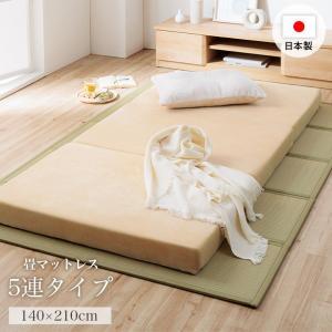 マットレス ダブル 日本製 畳 「夢見畳3」 ダブル(140×210cm) 国産 置き畳 い草 敷物寝具 イ草 自然素材 和 日本 敷き物 三つ折り(tm)|igusakotatu