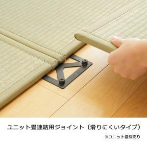 和のくつろぎ 置き畳 「あぐら専用」ユニット畳用ジョイント(滑りにくいエストラマ樹脂使用) 1個売り|igusakotatu