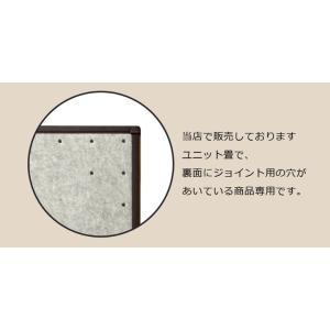 和のくつろぎ 置き畳 「あぐら専用」ユニット畳用ジョイント(滑りにくいエストラマ樹脂使用) 1個売り|igusakotatu|02