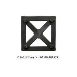 和のくつろぎ 置き畳 「あぐら専用」ユニット畳用ジョイント(滑りにくいエストラマ樹脂使用) 1個売り|igusakotatu|04