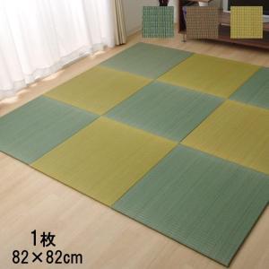 置き畳 ユニット畳 フローリング畳 「めちゃかる色畳」 1枚単品 82×82cm 国産 システム畳 軽い 半畳 い草 フローリング 日本製 藺草|igusakotatu