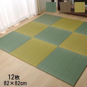 置き畳 ユニット畳 フローリング畳 「めちゃかる色畳」 12枚セット 82×82cm 国産 半畳 システム畳 軽い い草 6畳 日本製 藺草|igusakotatu