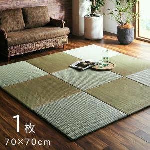 置き畳 ユニット畳 フローリング畳 70×70cm 「ニューピア置き畳」 1枚単品 無地 い草 システム畳 軽量 い草 フローリング 日本製 藺草(tm)|igusakotatu