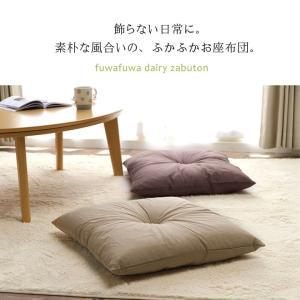 座布団 「シャンブレー」 55×59cm (銘仙判) 無地 和風 業務用 座布団|igusakotatu|02