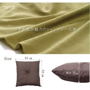座布団 「シャンブレー」 55×59cm (銘仙判) 無地 和風 業務用 座布団|igusakotatu|04