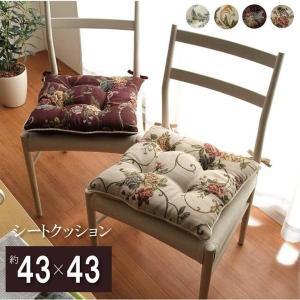 シートクッション モーリア 43×43cm ひも付き シートクッション 椅子用 座布団 おしゃれ 国内綿入れ加工|igusakotatu