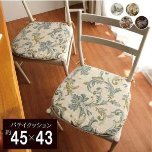 バテイクッション ひも付き 椅子用 モーリアライザ バテイ 馬蹄 約45×43cm 日本製 クッショ...