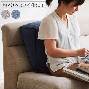 クッション 背もたれ 三角 寄りかかり ステイル 約25×50×45cm フロアクッション 枕 ソフ...