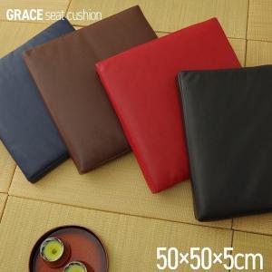 リビングクッション 「グレイス」 約50×50×5cm PVCソフトレザークッション 合皮クッション シートクッション 飲食店 居酒屋 業務用 座布団|igusakotatu