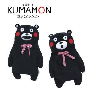 くまモン 「抱っこクッション」 くまモン くまもん キャラクター グッズ キッズ 人気 ぬいぐるみ くま クマ|igusakotatu