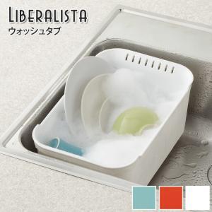 ●食器のつけ置き便利。 ・取っ手部分の穴から水が流れるので、タブからあふれる水の量を軽減します。  ...