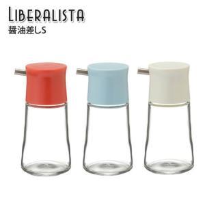 リベラリスタ 「調味差しS」 醤油入れ 醤油さし 液だれしない プッシュ ガラス製 調味料入れ 新生活 リス|igusakotatu