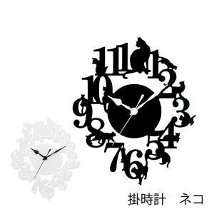 Abeille 壁掛け時計 「掛け時計 ネコ」  掛け時計 スチール製 クロネコ 黒猫 ワイヤー 大西賢製販|igusakotatu