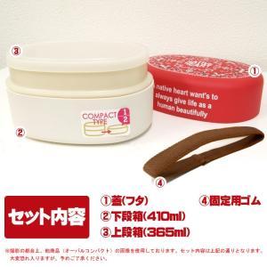 弁当箱 日本製 二段 「バンダナ」 ランチボックス おしゃれ レンジ 食洗機対応|igusakotatu|02