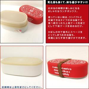 弁当箱 日本製 二段 「バンダナ」 ランチボックス おしゃれ レンジ 食洗機対応|igusakotatu|03
