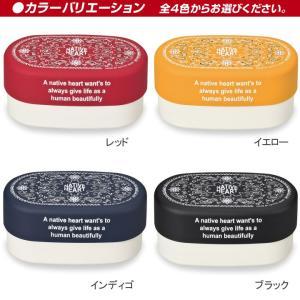 弁当箱 日本製 二段 「バンダナ」 ランチボックス おしゃれ レンジ 食洗機対応|igusakotatu|04
