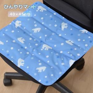 ひんやり 枕パッド 塩ジェル枕パッド(大) 40×45cm 冷感 冷却 夏 クール ジェルマット 接...