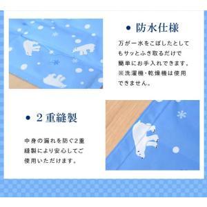 ひんやり敷きパッド シングル 塩ジェル敷きパッド 90×90cm 冷感 冷却 敷パッド ソルト 夏 クール ジェルマット 接触冷感 IT-tm|igusakotatu|10