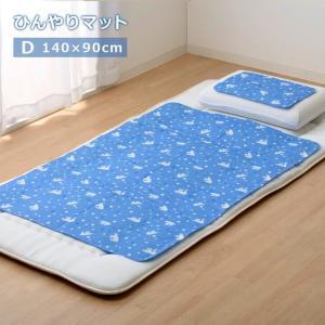 ●夏の夜の定番!蒸し暑い日本の夏にピッタリの快適冷感寝具 ・塩で冷やす特殊な冷却ジェルで夏のお悩み解...