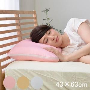 枕 ビーズ 横向き 洗える カバー付き 「マイクロビーズ枕」(IT) 約43×63cm まくら ピロー マイクロファイバー綿 もっちり マクラ|igusakotatu